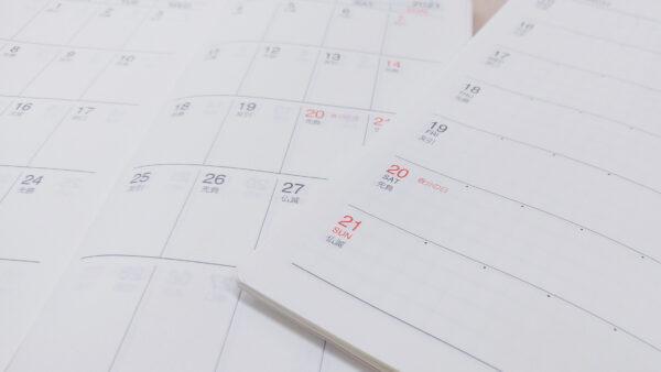 シリーズ『日本の祝日を学ぼう』第三回~3月編~